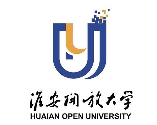 淮安开放大学